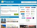 PTravel.net ─ 最優惠價格保證